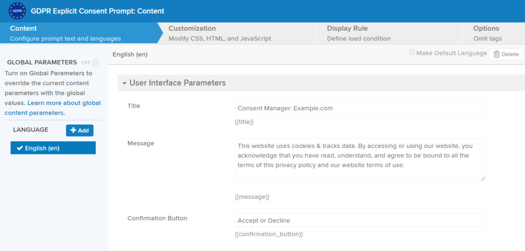 A consent management platform GUI